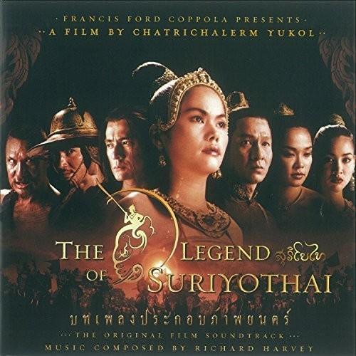 Legend of Suriyothai
