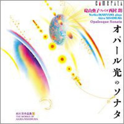 Opalesque Sonata