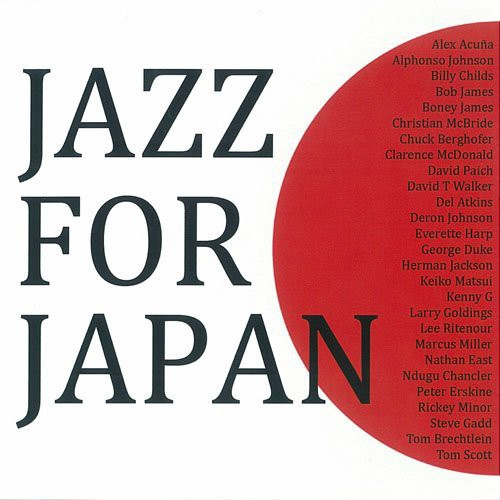 Jazz for Japan /  Various [Import]