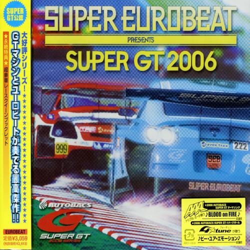 Super Euro Beat Presents Super GT 2006 /  Various [Import]