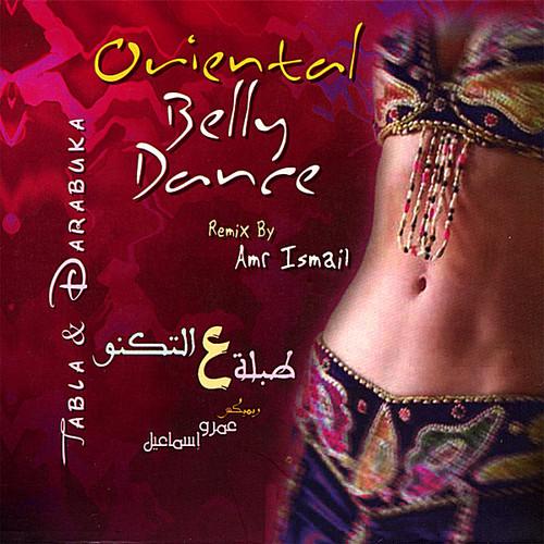 Oriental Belly Dance: Tabla Techno