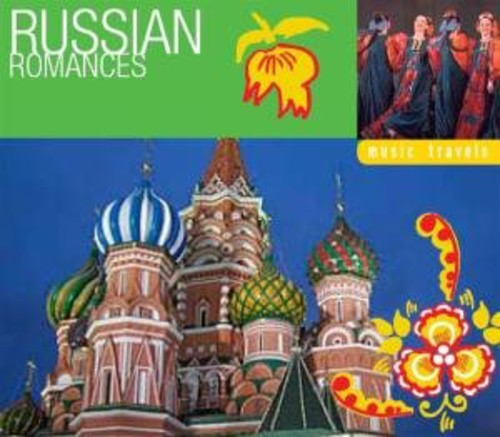 Music Travels: Russian Romance /  Various [Import]