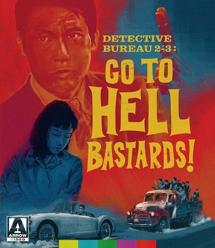 Detective Bureau 2-3: Go to Hell Bastards!