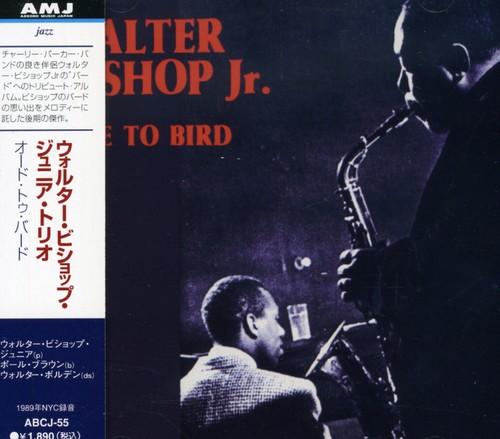 Ode to Bird [Import]