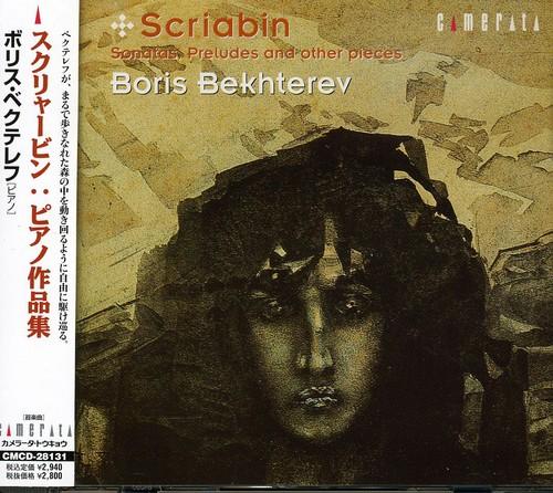 Sonatas Preludes & Other Pieces