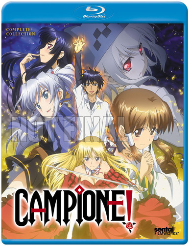 Campione! Complete Collection