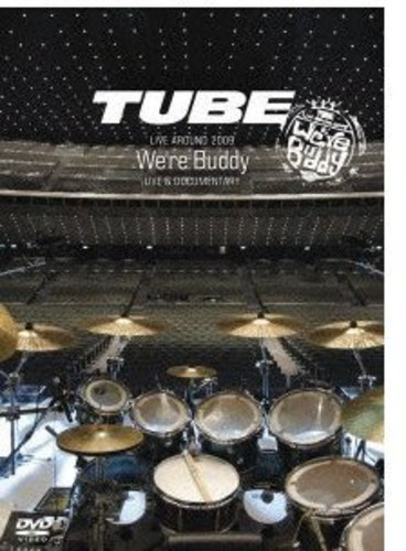 Live Around 2009-We're Buddy-Live & Documentary [Import]