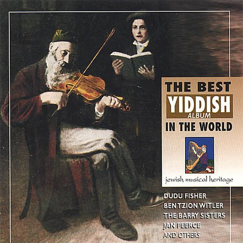 Best Yiddish Album in the World! /  Various