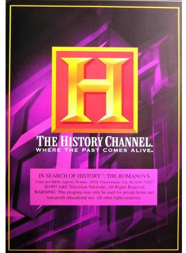 In Search of History: Romanavs