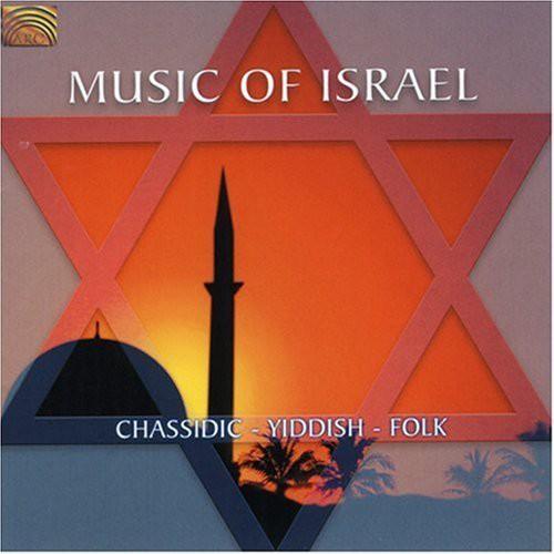 Music Of Israel: Chassidic Yiddish Foi