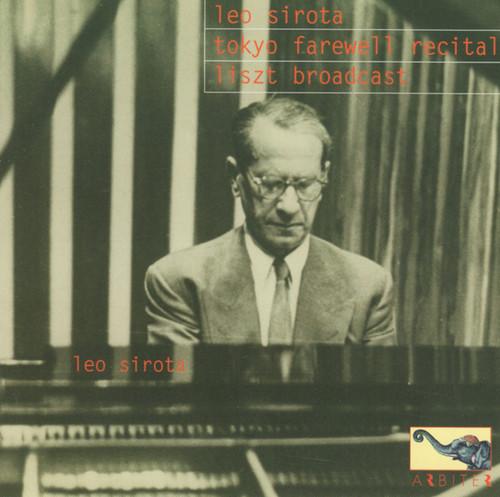 Tokyo Farewell Recital & Liszt Broadcast