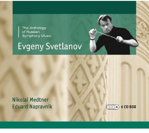 Svetlanov Conducts Medtner & Napravnik