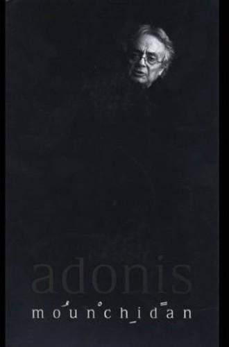 Adonis Mouchidan