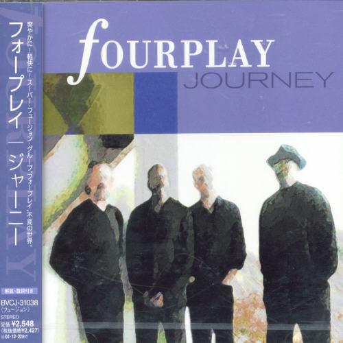 Journey [Import]