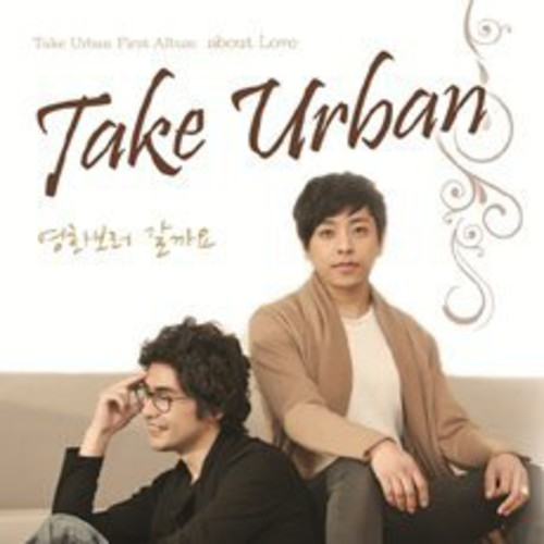 About Love [Import]