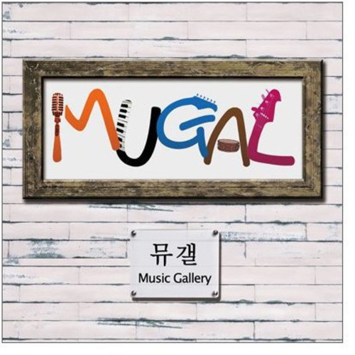 Music Gallery [Import]