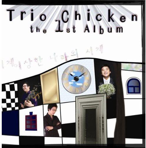 Trio Chicken [Import]