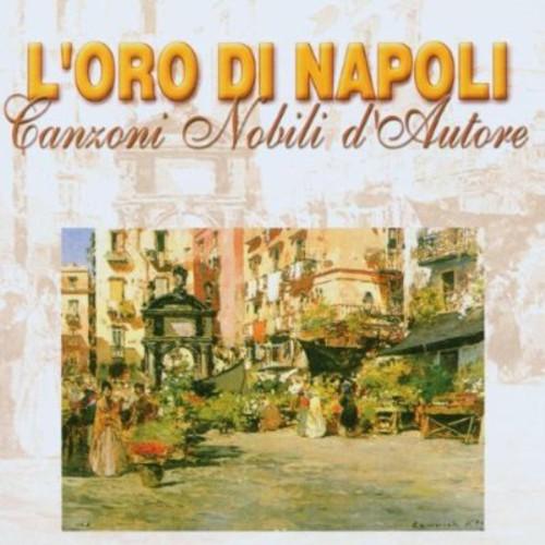 L'oro Di Napoli 12 /  Various [Import]