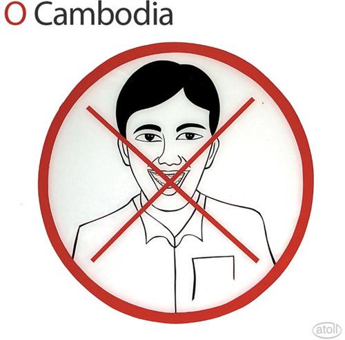O Cambodia