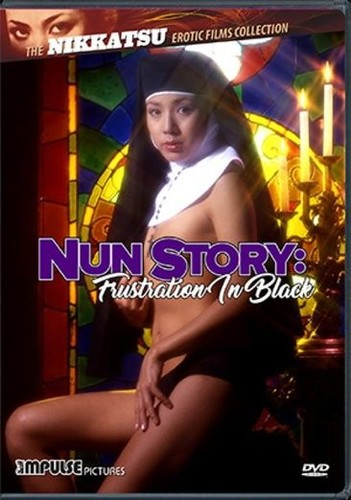 Nun Story: Frustration in Black (The Nikkatsu Erotic Films Collection)