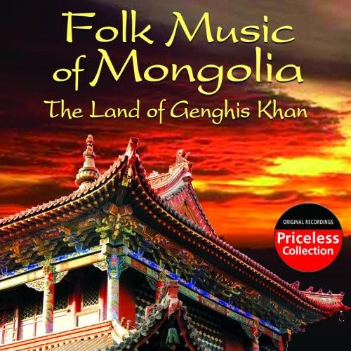 Folk Music Of Mongolia - The Land Of Genghis Khan
