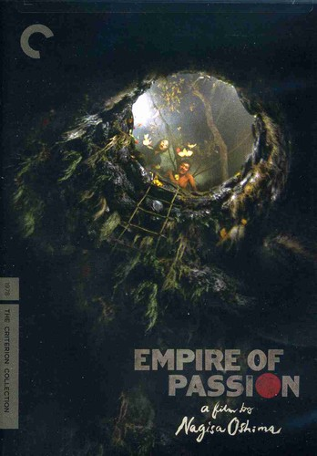 Empire of Passion (Criterion Collection)