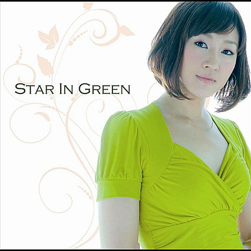 Star in Green
