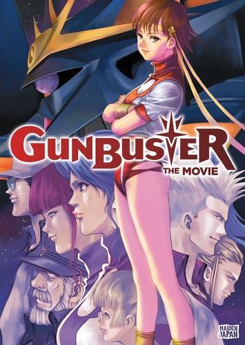 Gunbuster - The Movie