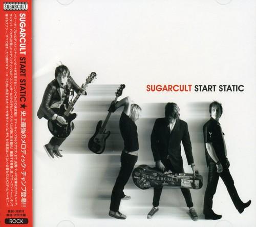 Start Static [Import]