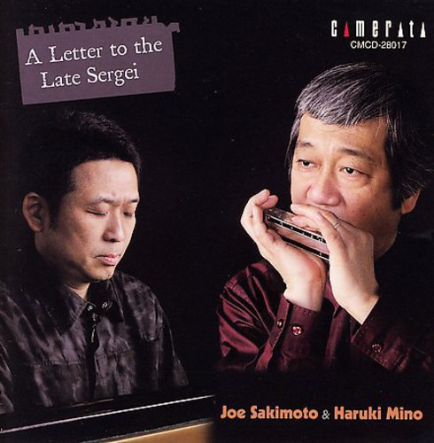Letter to the Late Serbei