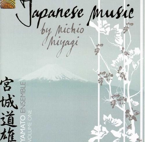Japanese Music By Michio Miyagi, Vol. 1