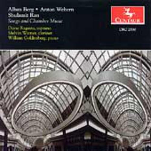 Songs & Chamber Music /  Various