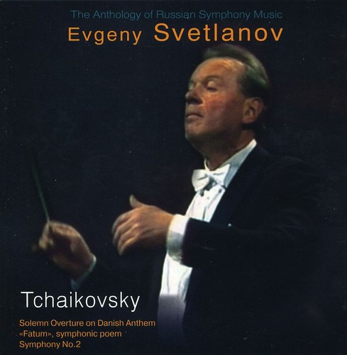 Svetlanov Conducts Tchaikovsky's Fatum