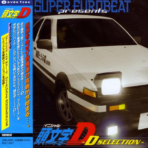 D Selection 1 [Import]