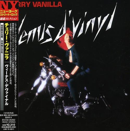 Venus D Vinyl [Import]