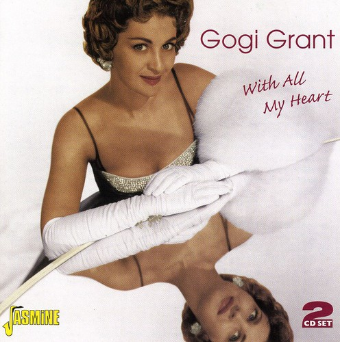 With All My Heart [Import]