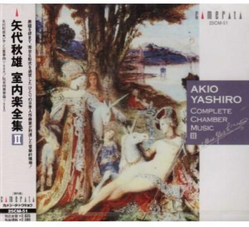 Trio for Violin Cello & Piano