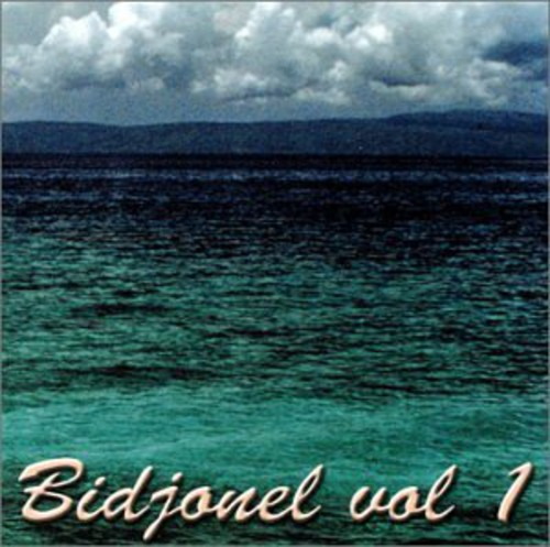 Artists Sampler: Bidjonel /  Various