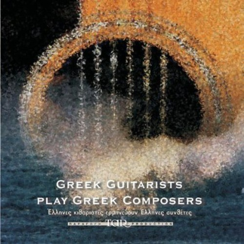 Greek Guitarists Play Greek Composers /  Various