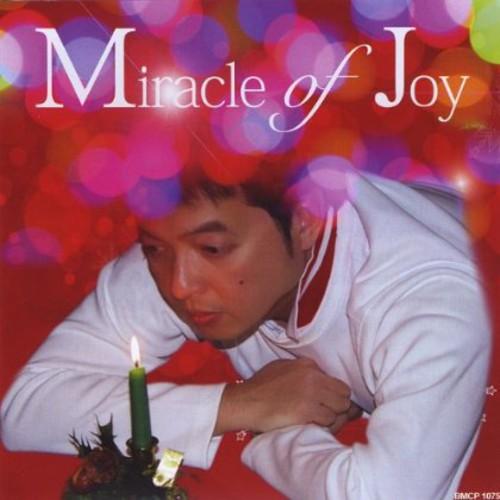 Miracle of Joy