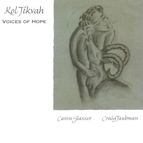 Kol Tikvah: Voices of Hope