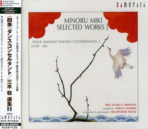 4 Seasons-danses Concertantes