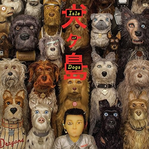 Isle Of Dogs (Various Artists)
