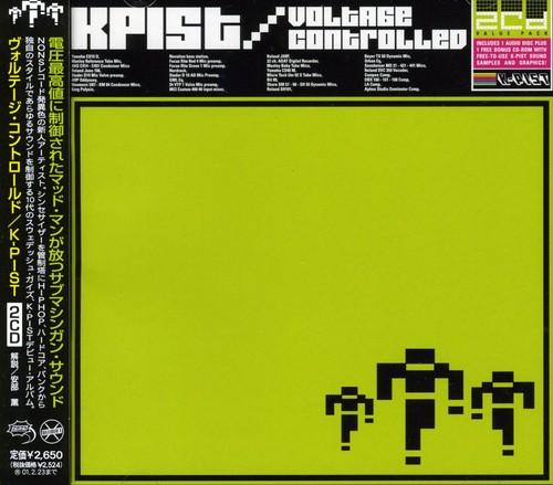 Voltage Controlled (+ Bonus Tracks) (jap) [Import]