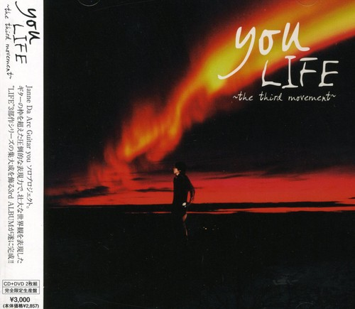 Life /  the Third Movement /  Limited Edition [Import]