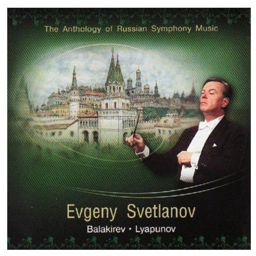 Svetlanov Conducts