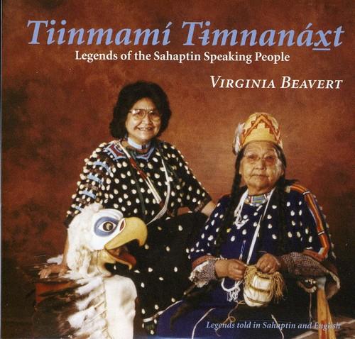 Tiinmami Timnanaxt