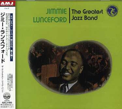 Greatest Jazz Band [Import]