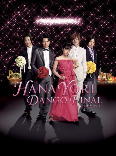 Hana yori dango final: the movie special edition, director's cut.