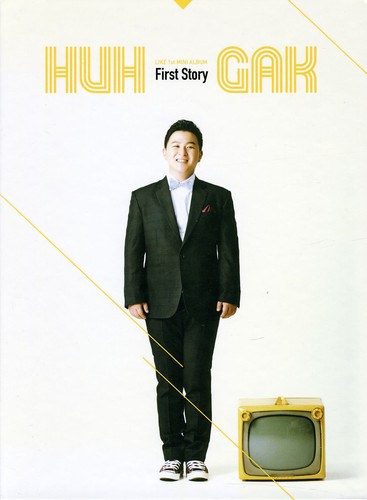 First Story [Import]